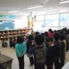 学校を説明する会