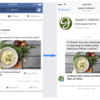 Facebook、Messengerの会話への誘導を促すClick to Messenger広告の配信先にInstagramを追加