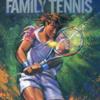 スーパーファミリーテニスのゲームと攻略本と雑誌の中で どの作品が最もレアなのか?