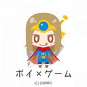 ポイ活のためのゲーム攻略 〜ポイ×ゲーム〜