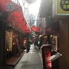 鶴橋の有名焼肉ホルモン店「空 鶴橋本店」へ行って来た!