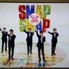 SMAP「SMAP25YEARS」を聴きながら。