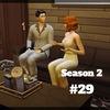 【Sims4】#29 リフレーミング【Season 2】