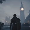 『Assassin's Creed Syndicate』感想