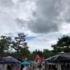 8/15百万遍知恩寺お礼
