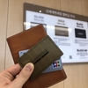 【韓国旅行攻略法】 免税店のクーポン・ギフトカード・VIPカード利用で無料購入!