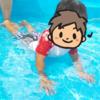 〈れいあろは〉水遊び(≧▽≦)