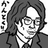 【邦画】『blank13』レビュー--斎藤工という役者監督らしい巧みな演出力に驚くと同時に、モヤモヤする消化不良な感じもする