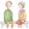 足浴の意外な効果は痛みを緩和させ寝不足やストレス軽減にも関わる:看護とリハビリ