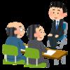 早稲田大学ビジネススクール面接試験/面接官のうらばなし