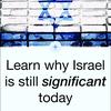 文字通りのイスラエルと教会の区別