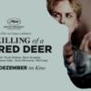 『聖なる鹿殺し キリング・オブ・ア・セイクリッド・ディア』の短いレビュー