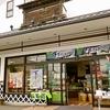 【オススメ5店】青葉・宮城野・若林(宮城)にあるそばが人気のお店