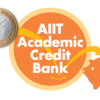 2018年度 AIIT単位バンク生(科目等履修生)募集