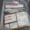 宅麺 ラーメン海鳴 魚介とんこつつけ麺のお取り寄せ通販 レビュー スープのコクと甘みが美味しい