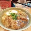 東京 新宿 沖縄食堂 やんばる 半年振りくらいの沖縄へ