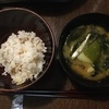 米なす田楽と空芯菜の炒め蒸し 2017.8.22