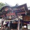 【埼玉】旅ともとGoto!⑭総鎮守秩父神社の左甚五郎の彫刻と煌びやかな彫刻群
