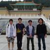 Ruby X Elixir Conf Taiwan 2018 に参加しました