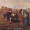 なぜ「韓鶴子総裁」は使命を失敗したのか。(旧約聖書「ルツ記」研究)