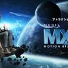<更新中>MX4D日本公開作品図鑑!