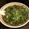 スパイス・ラー麺卍力西葛西店