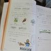 3年生:国語 ローマ字の勉強