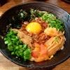 【今週のラーメン1592】 麺屋 やっとこ 三田店 (東京・三田) 台湾まぜそば・大盛り