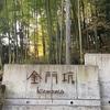 大分県別府市から福岡県への旅