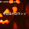 今日は何の日~ハロウィン~