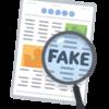 【Google AdSense審査】アドセンス不合格理由の真偽