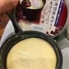 トーラク :北海道あずき生クリームプリン