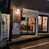「のどぐろだしの台湾らーめん(フロマージュ)」Ramen&Bar ABRI