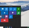 Windows Insider Program参加者は無償でWindows 10を入手可能、Windows 7/8.1不要【更新】