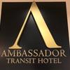【シンガポールチャンギ空港】ターミナル3アンバサダートランジットホテルを利用した感想