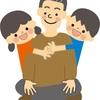 お父さん、大好き!パパラブな子どもに育てるにはママの関わり方が大事!!