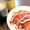 【DON部】コロンビア戦を見ながらオムレツ丼(オムライスではない)