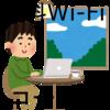 【安くWi-Fiを使い方必見】カフェのコーヒー代と無料Wi-Fiの総まとめ!!