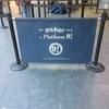 【ホグワーツへの入口⁈】「ロンドン・キングスクロス駅」、ハリポタで有名な「9と3/4番線」で記念撮影をするべし!