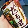 【博多だるま:カップ麺レビュー】極細ストレート麺に濃厚豚骨スープだ