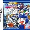 大人気の野球ゲーム売れ筋ランキング20  ニンテンドーDS版