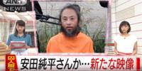 安田純平さんの拘束から3年