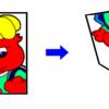 射影変換の導出式