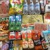 《月10万円貯めるリアル家計簿》4月3週目14298円の食費