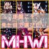 【MHWI】無知なハンマー使いの装い【装備】