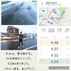 2019年3月22日(金)【冬に戻った上富良野&娘さんの旅立ちの巻】