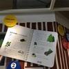 IKEAこどもプレイルーム利用手順(スモーランド)