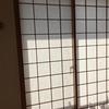 #上丸子八幡町のマンション