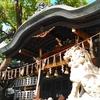 いしきりさん 石切劔箭(つるぎや)神社