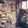 書籍を血肉にするには「500回以上」読む